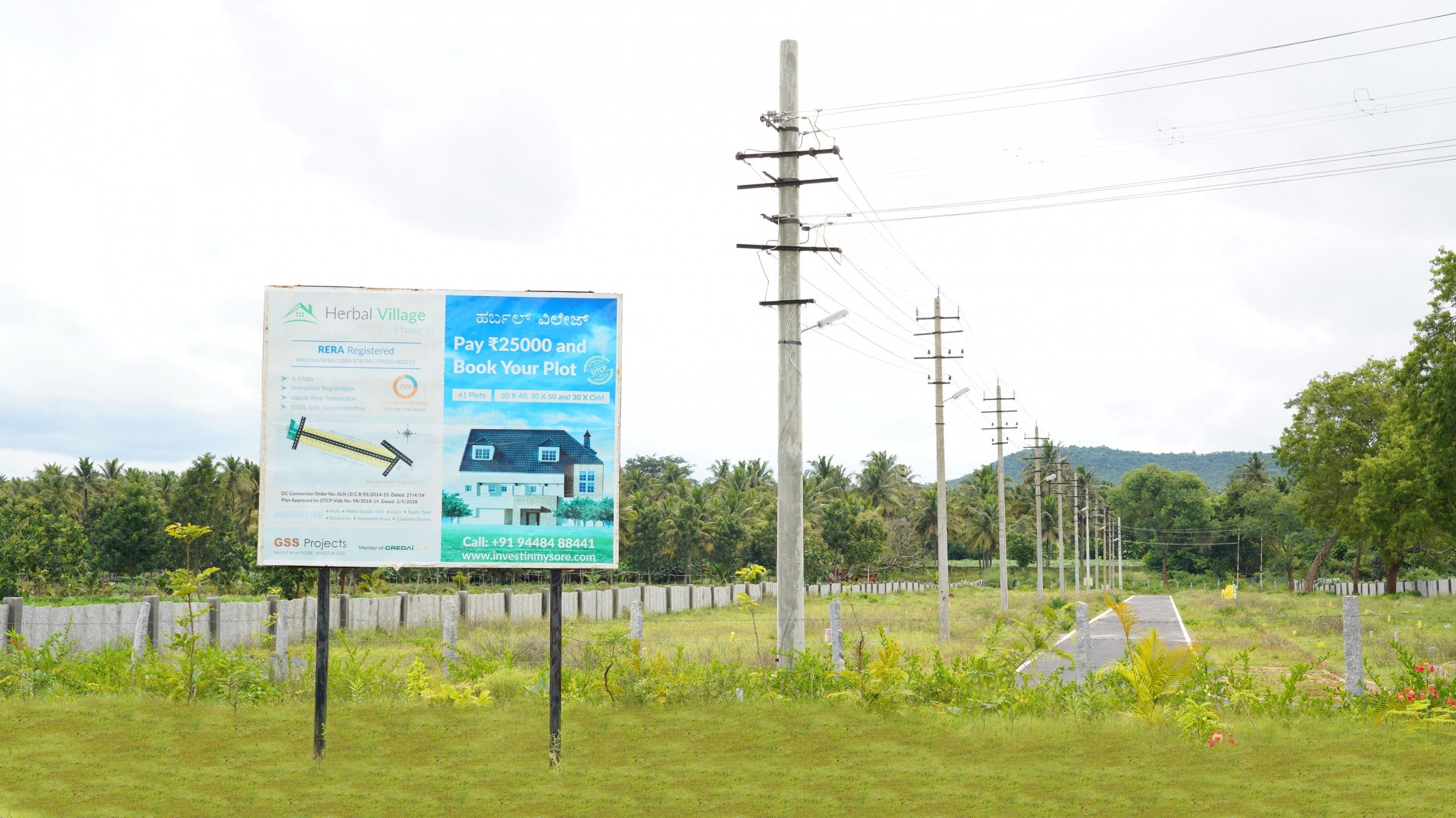 Herbal Village - DTCP Approved Sites in Mysore by GSS Projects