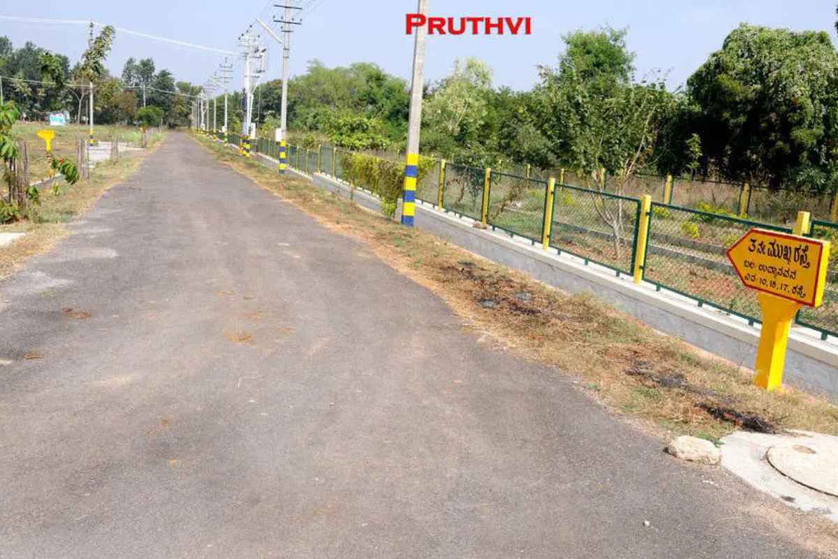 Pruthvi Plots In Mysore By GSS Projects