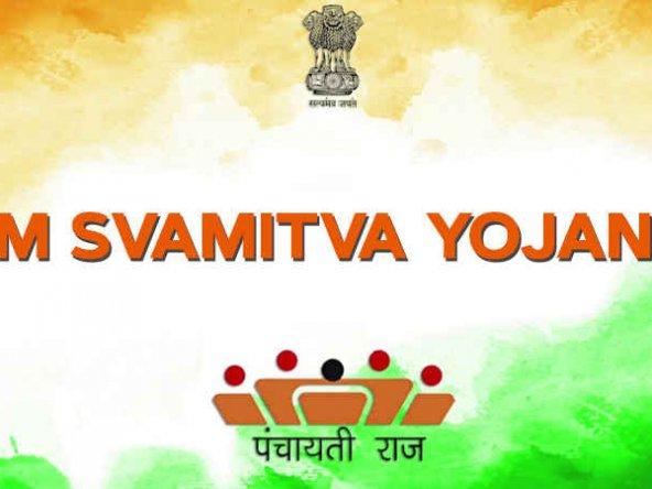 What is PM SVAMITVA Scheme?